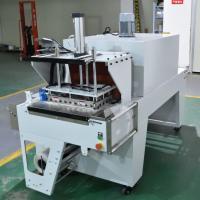 组合件热收缩包装机