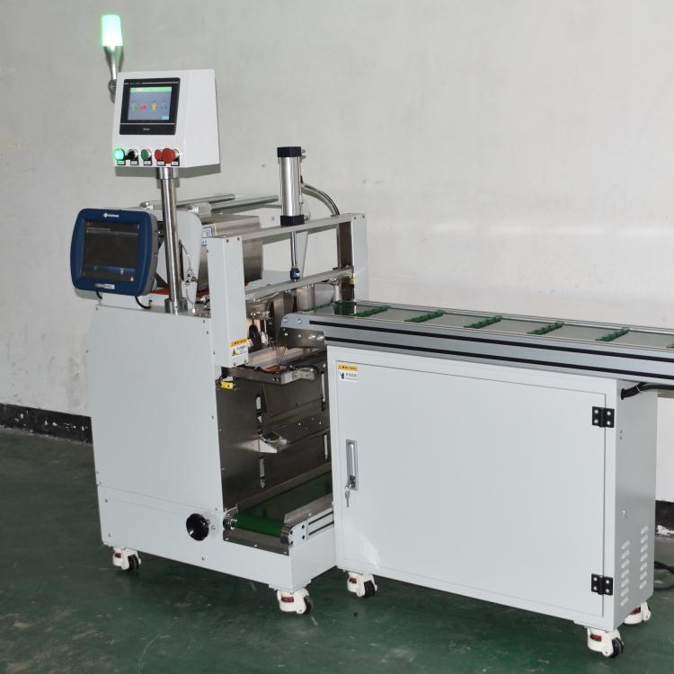 JYZB-350SJY自动包装机
